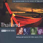 The Rough Guide To Thailand (CD)