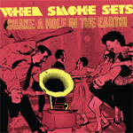 Shake A Hole In The Earth! (CD)