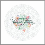 The Narrow Garden (CD)