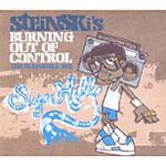 Burning Out Of Control - The Sugarhill Mix (CD)