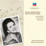 Galina Vishnevskaya - Sings Russian Songs (CD)