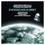 Zvezdochka in Orbit (CD)