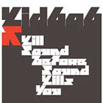 Kill Sound Before It Kills You (CD)