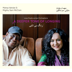 A Deeper Tone Of Longing (CD)