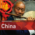 The Rough Guide To The Music Of China (2CD)