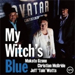 My Witch's Blue (CD)
