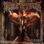 The Manticore & Other Horrors (CD)
