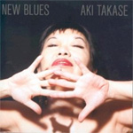 New Blues (CD)