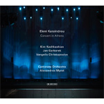 Concert In Athens (CD)