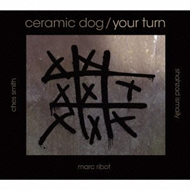 Your Turn (CD)