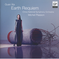 Xia Guan Earth Hour (CD)