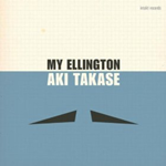 My Ellington (CD)