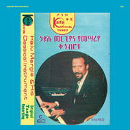 Hailu Mergia & His Classical Instrument: Shemonmuanaye (CD)