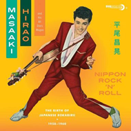 Nippon Rock'N'Roll (CD)