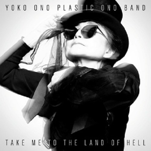 Take Me To The Land Of Hell (CD)