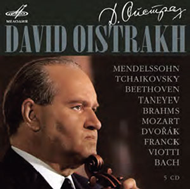 David Oistrakh - Collection (5CD)