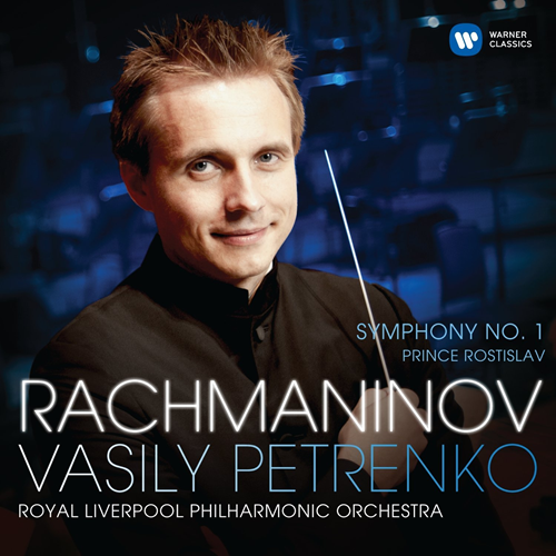 Vasily Petrenko - Rachmaninov: Symphony No. 1 (CD)