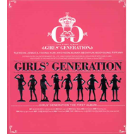 Girls' Generation (CD)