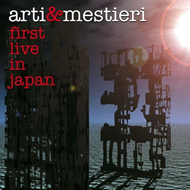 First Live In Japan (CD)