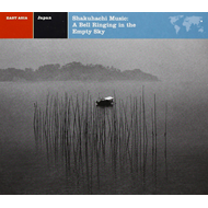 Shakuhachi Music: A Bell Ringing In The Empty Sky (CD)