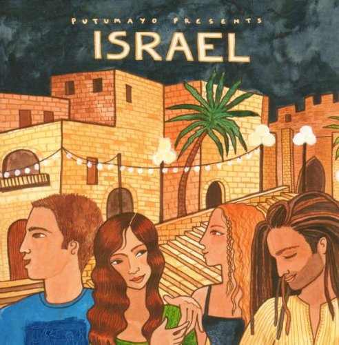 Putumayo Presents Israel (CD)