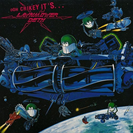 Ooh Crikey... It's Lawnmower Deth (Remastered) (CD)