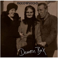 Demon Box - Deluxe Edition (4CD+DVD)