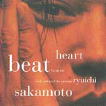 Heartbeat (CD)