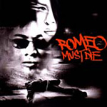 Romeo Must Die (CD)
