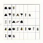 Imaginary Day (CD)
