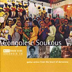The Rough Guide To Congolese Soukous (CD)
