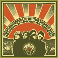 People's Republic Of The Baboon-Show Formerly Known As Sweden (CD)