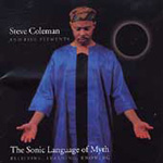 The Sonic Language Of Myth... (CD)