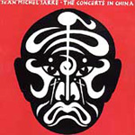 The Concerts In China (Remastered) (CD)