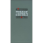 Citizen Steely Dan: 1972-1980 (4CD)