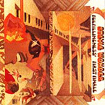 Fulfillingness' First Finale (Remastered) (CD)