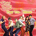 That 70s Show Presents That 70s Album: Jammin' (CD)