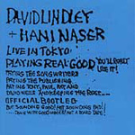 Playing Really Good: Official Bootleg (CD)