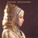 Yemenite Songs (CD)