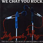 We Chat You Rock (CD)