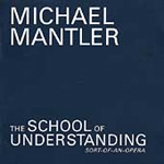 The School Of Understanding (CD)