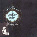 Now I Got Worry (Remastered) (CD)