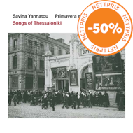 Produktbilde for Songs Of Thessaloniki (CD)