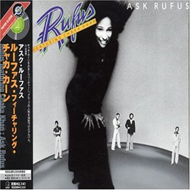 Ask Rufus - Limited Japanese Edition (Remastered) (CD)