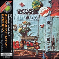 Rags To Rufus - Limited Japanese Edition (Remastered) (CD)