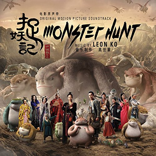 Monster Hunt - Original Soundtrack (CD)