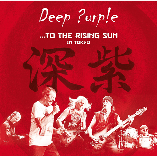 ...To The Rising Sun In Tokyo (CD)