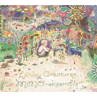 Produktbilde for Lonely Creatures (CD)