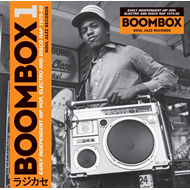 Boombox: Early Independent Hip Hop, Electro And Disco Rap 1979-82 (2CD)
