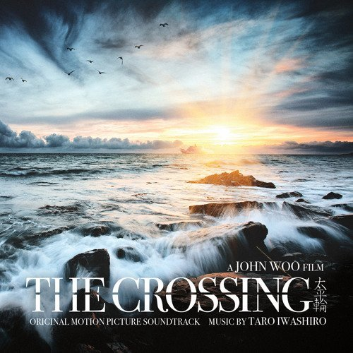 The Crossing - Original Motion Picture Soundtrack (CD)